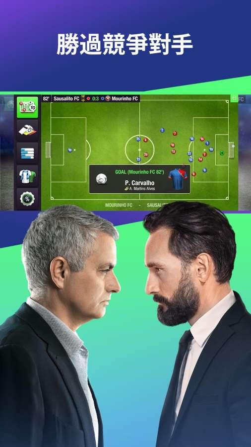 最强一十人:足球经理截图2