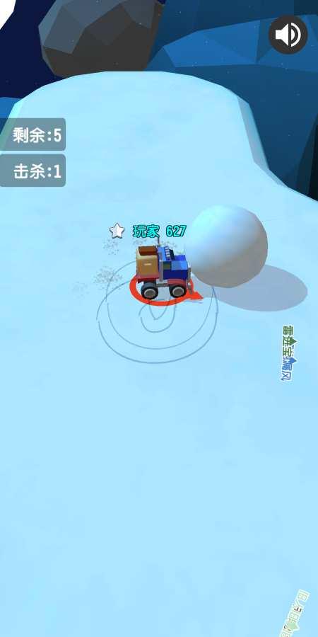 冰冻卡丁车截图3