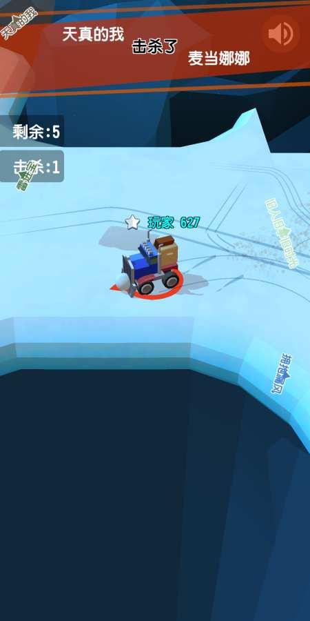 冰冻卡丁车截图4