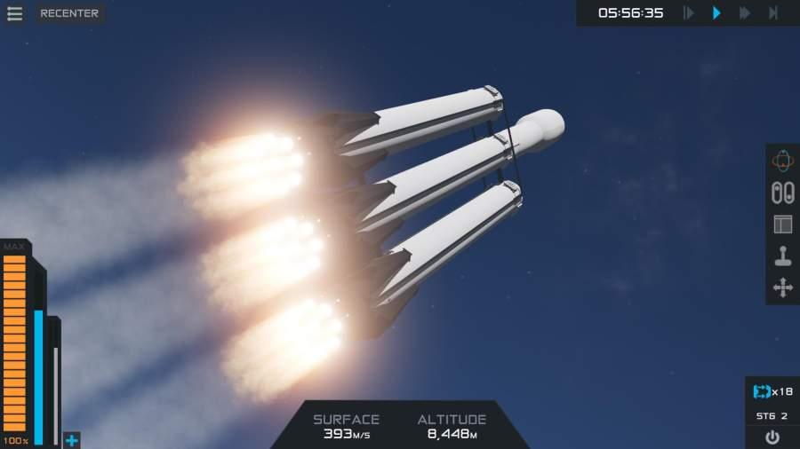 简单火箭2截图2