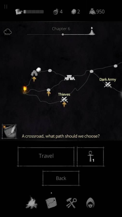 无名骑士截图4