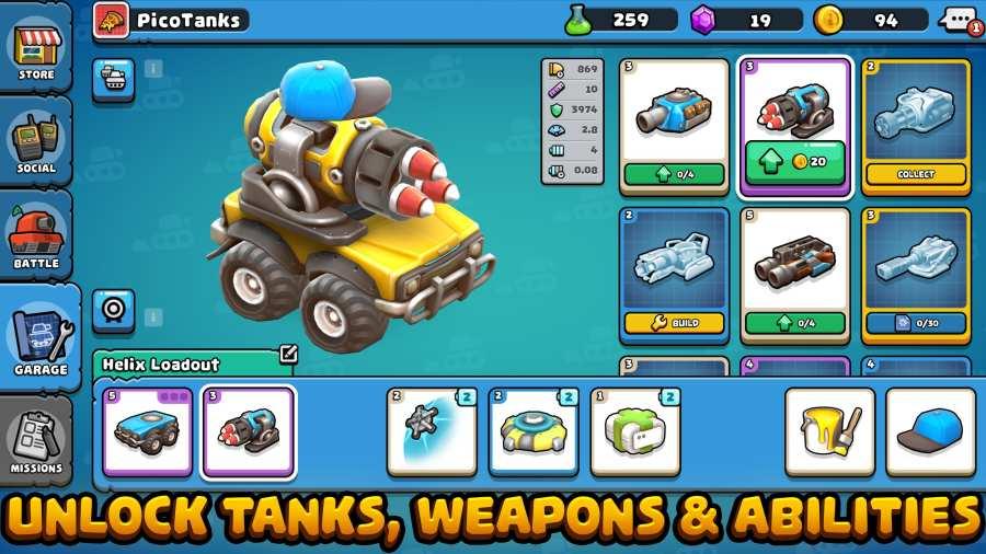 微型坦克截图4