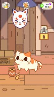 小偷猫2截图0