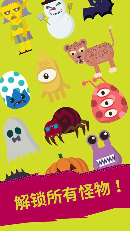 地牢怪物 高级版截图2