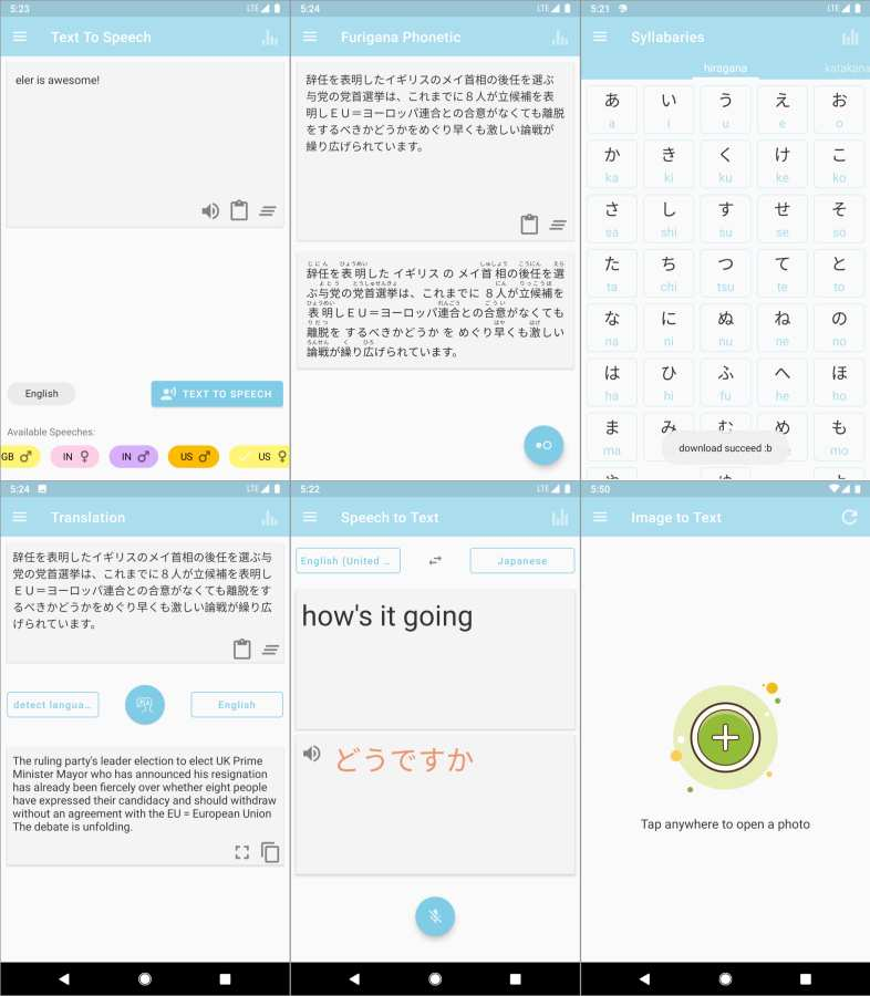 日語學習 Eler - 打造最強日語學習平臺 Feed頻道 播客 課程 插件截圖4