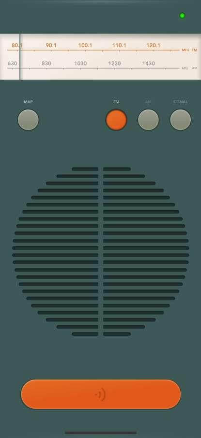 小电台截图0
