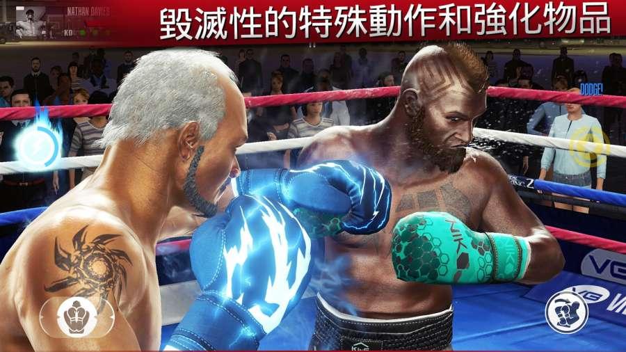 真实拳击2截图3