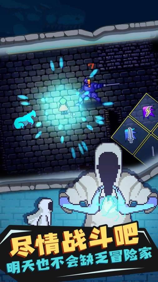迷宮伝説截图1
