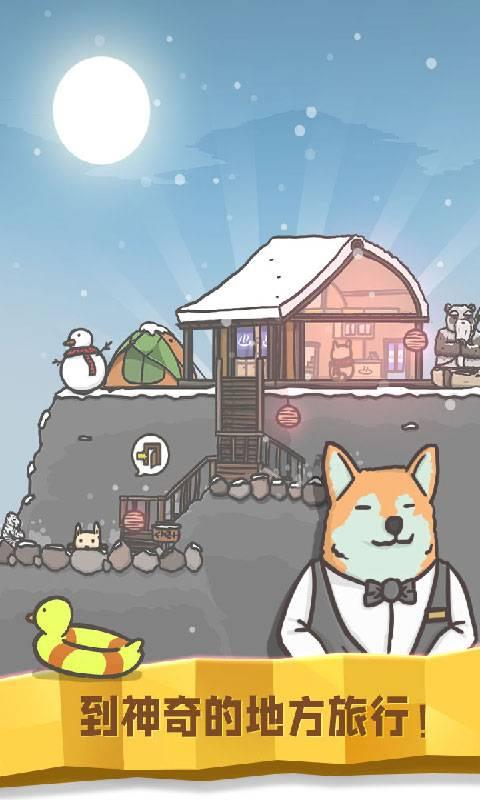 月兔历险记截图4