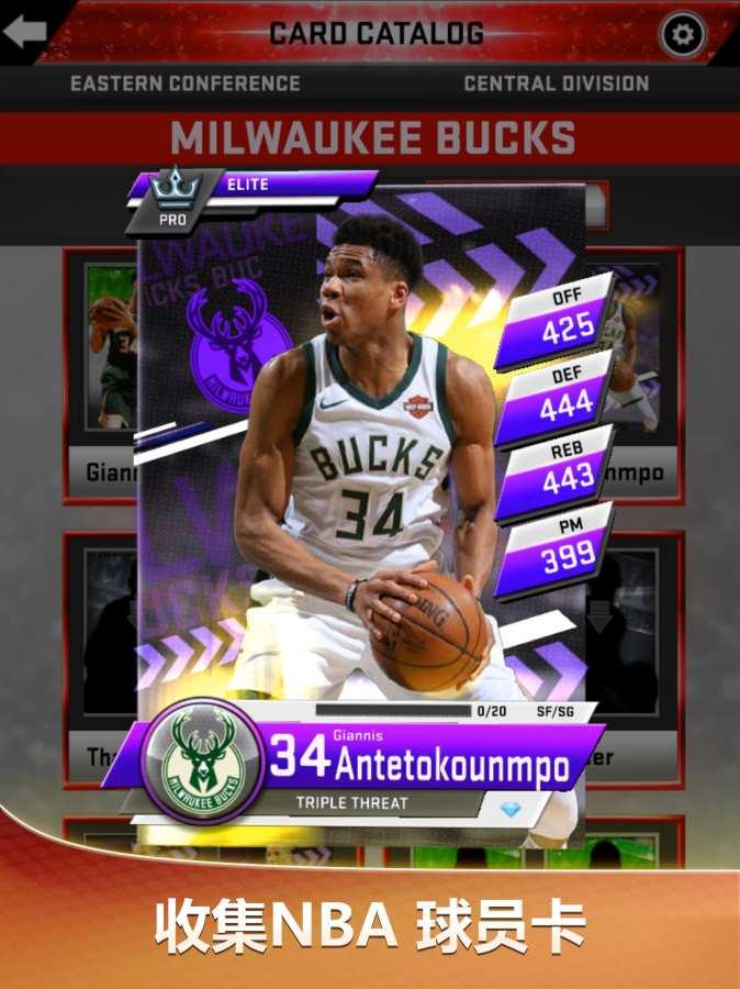我的NBA2K20截图1