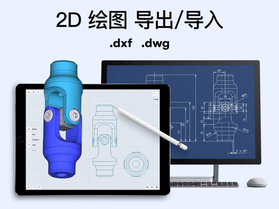 Shapr: 3D 建模 CAD截圖4