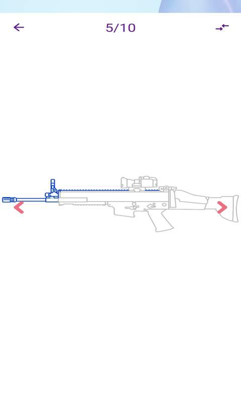 阳光射击场截图3