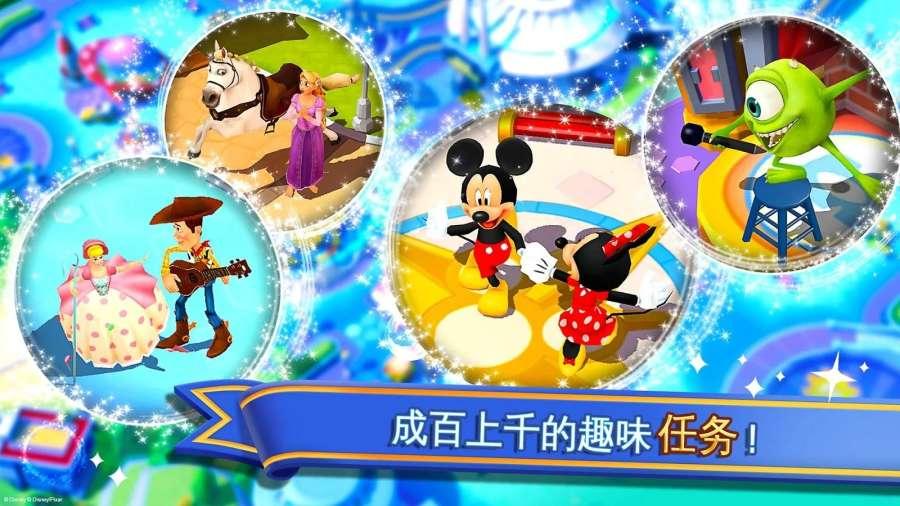 迪士尼梦幻乐园截图1
