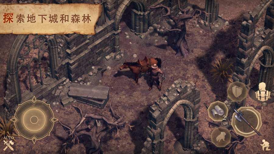 冷酷灵魂:黑暗幻想生存游戏截图1