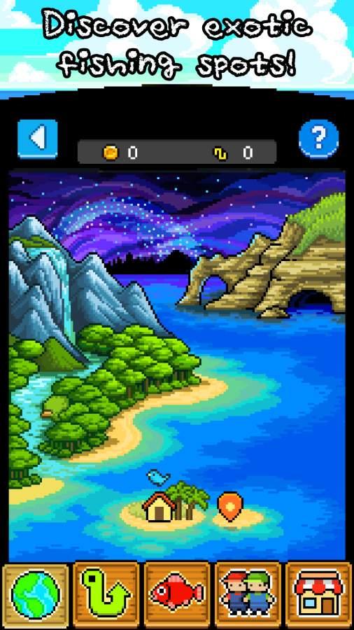 捕鱼天堂截图4
