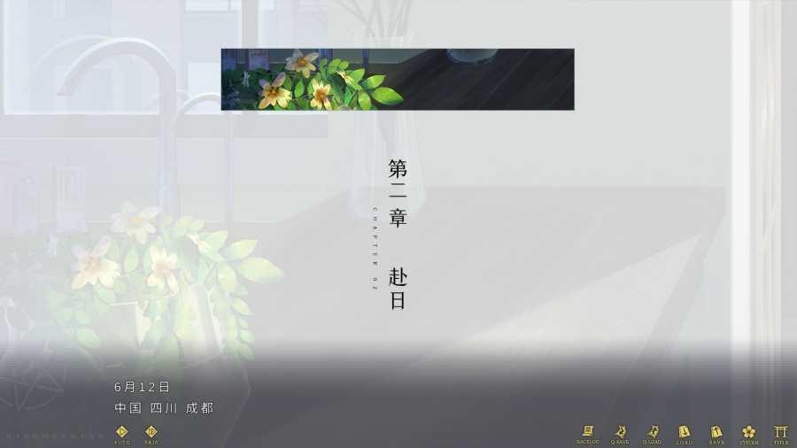 轻梦谭:瓮之篇截图4