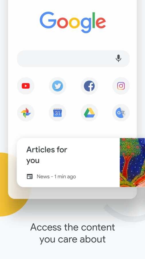 Chrome浏览器截图0