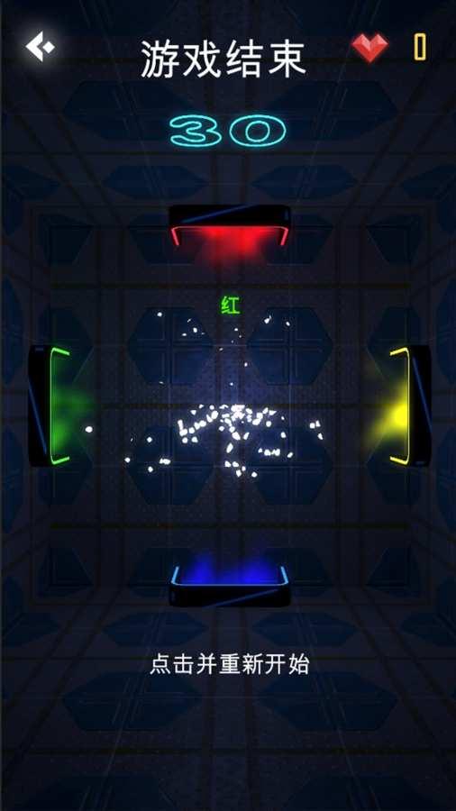 逃:无限空间截图3