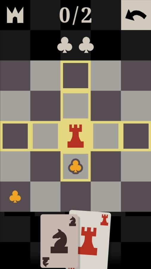 国际象棋王牌截图1
