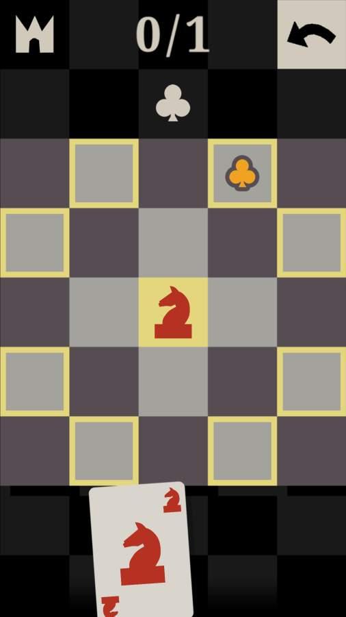 国际象棋王牌截图2