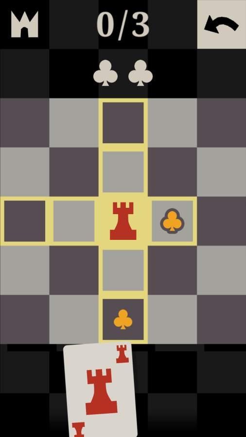 国际象棋王牌截图3