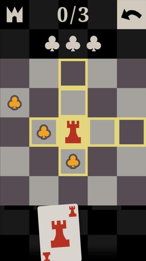 国际象棋王牌截图4