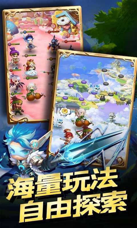 狂暴幻想下载_狂暴幻想手游安卓版下载2020-01-15