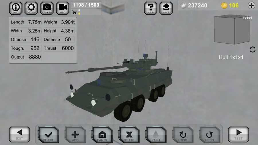 戰車工藝截圖1