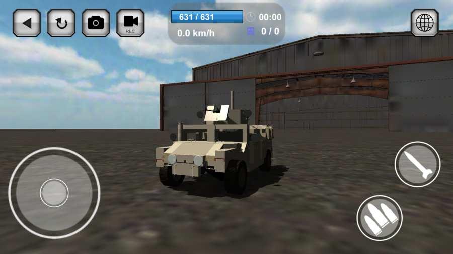 戰車工藝截圖3