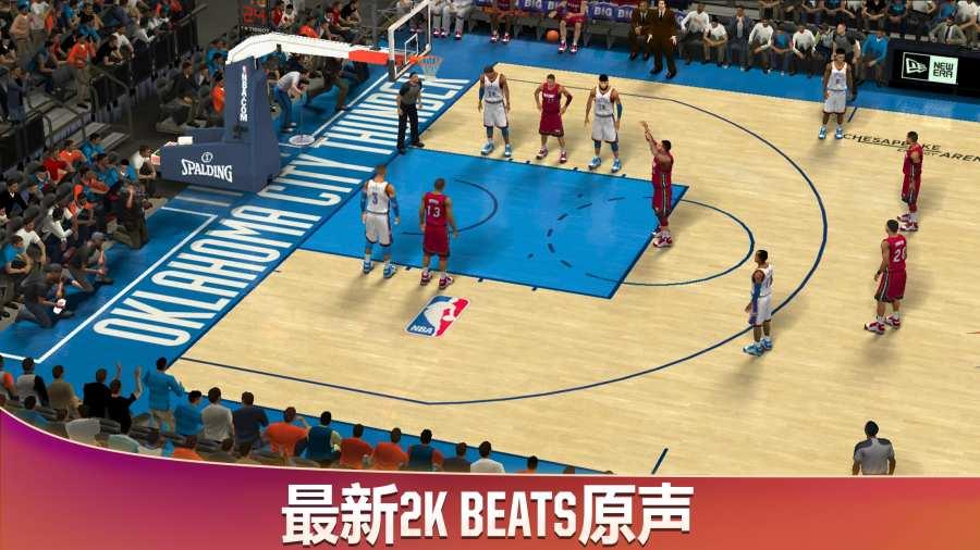 NBA 2K20截圖2