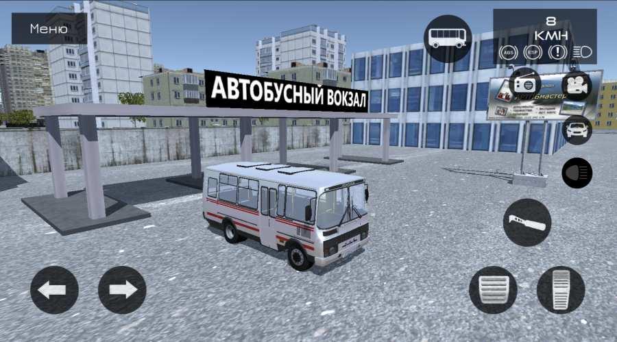 俄罗斯汽车:模拟器截图4