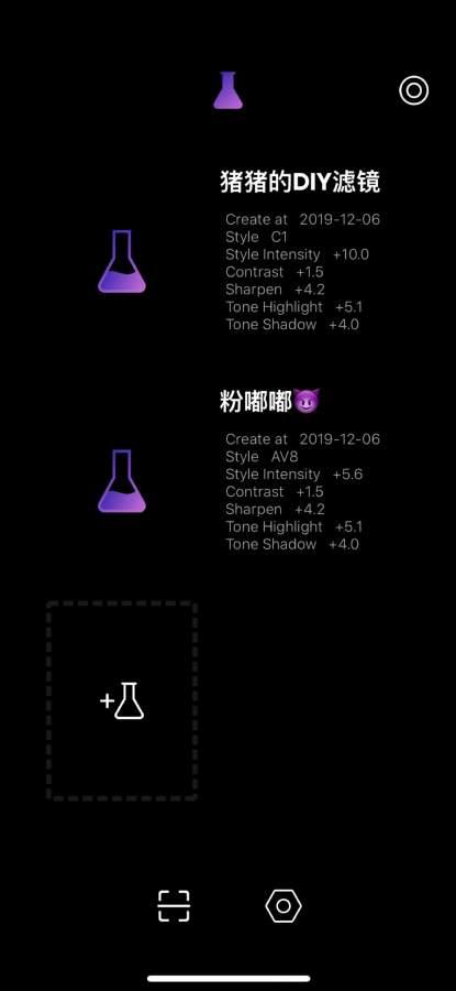 FilterLab - 滤镜实验室截图2