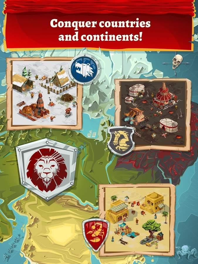 帝国之四国演义