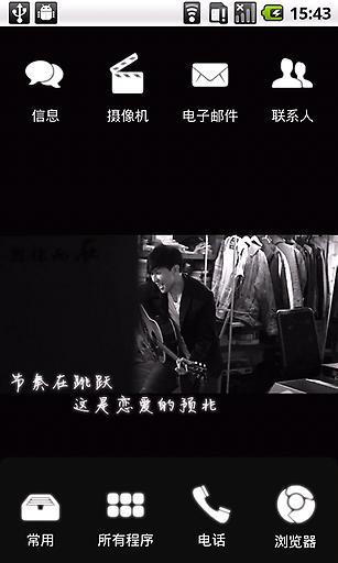 YOO主题-黑白俊杰截图1