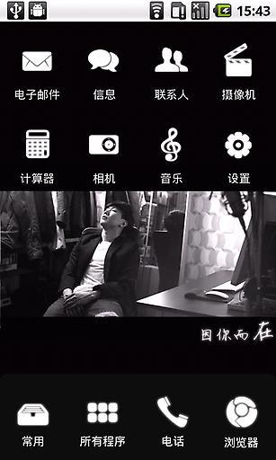 YOO主题-黑白俊杰截图2