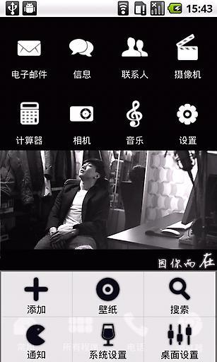 YOO主题-黑白俊杰截图3