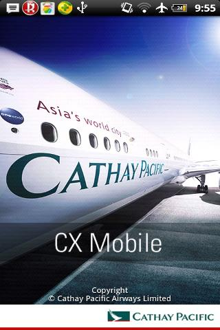 国泰航空手机服务截图2