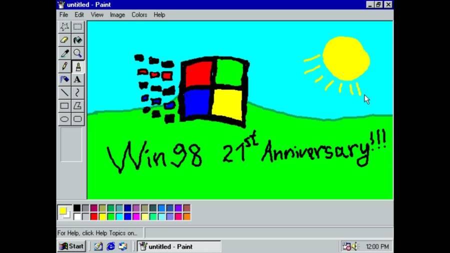 Win98模擬器截圖3