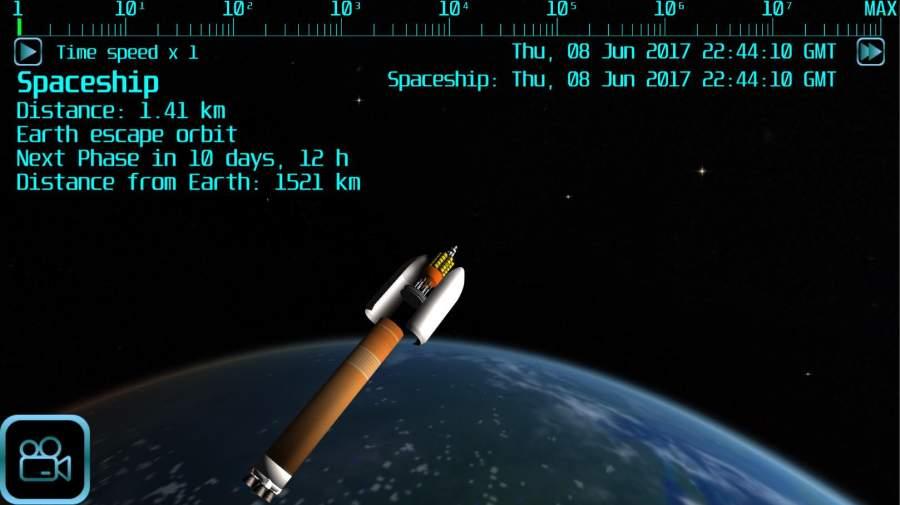 进阶宇宙飞船截图0