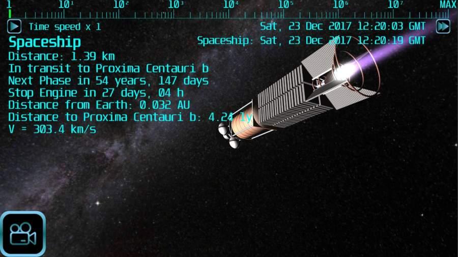 进阶宇宙飞船截图2