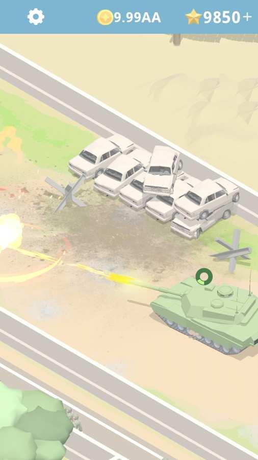 军事基地模拟器截图1
