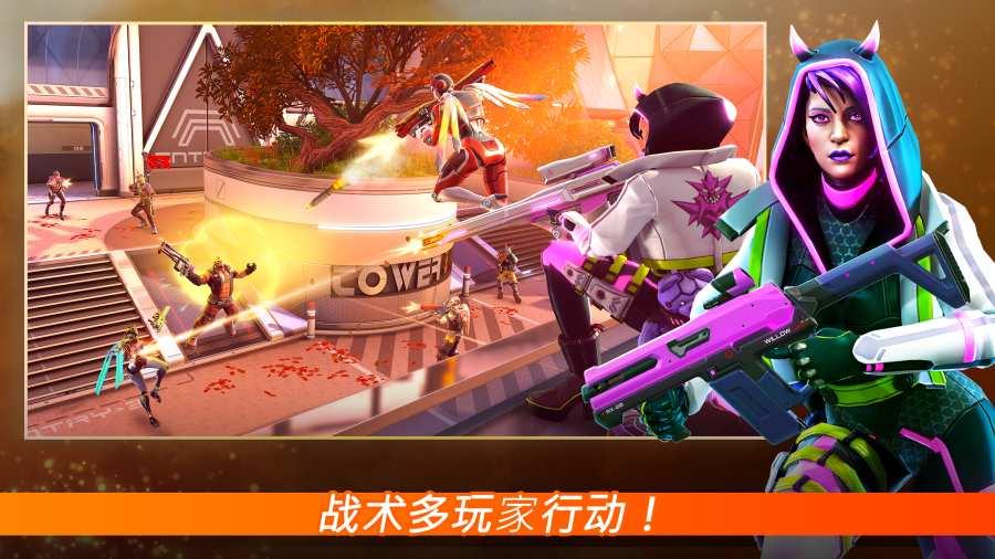 暗影之枪·战争游戏截图4