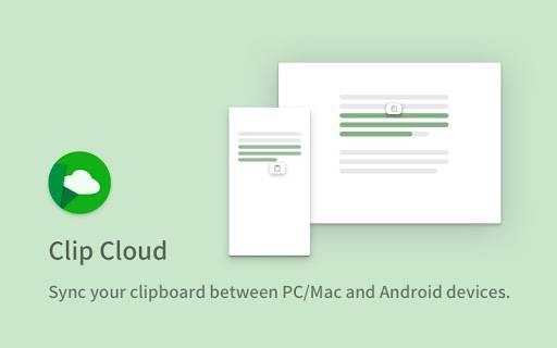 剪纸云 Clip Cloud - 跨平台同步剪贴板的极简方案