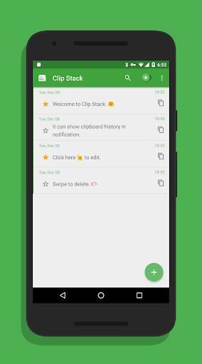 剪纸堆 Clip Stack - 轻量级剪贴板管理程序(支持 Android 10)