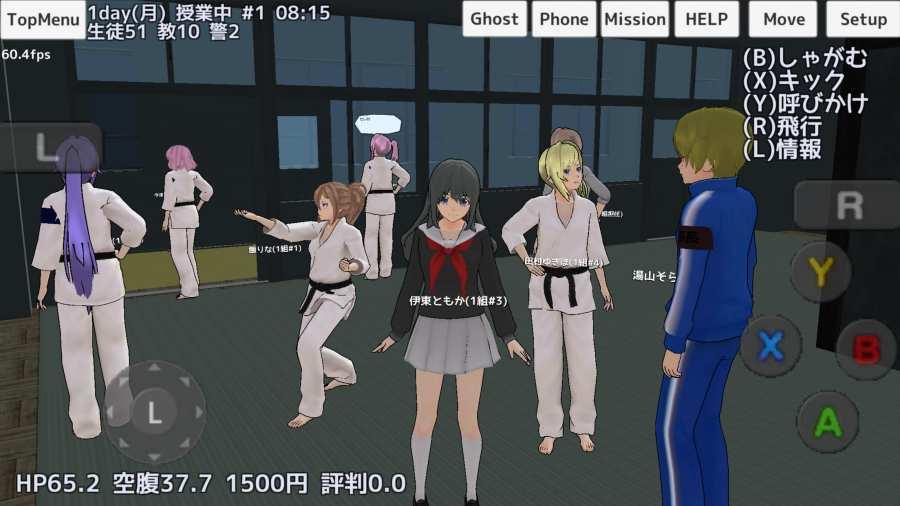 校园女生模拟器截图3