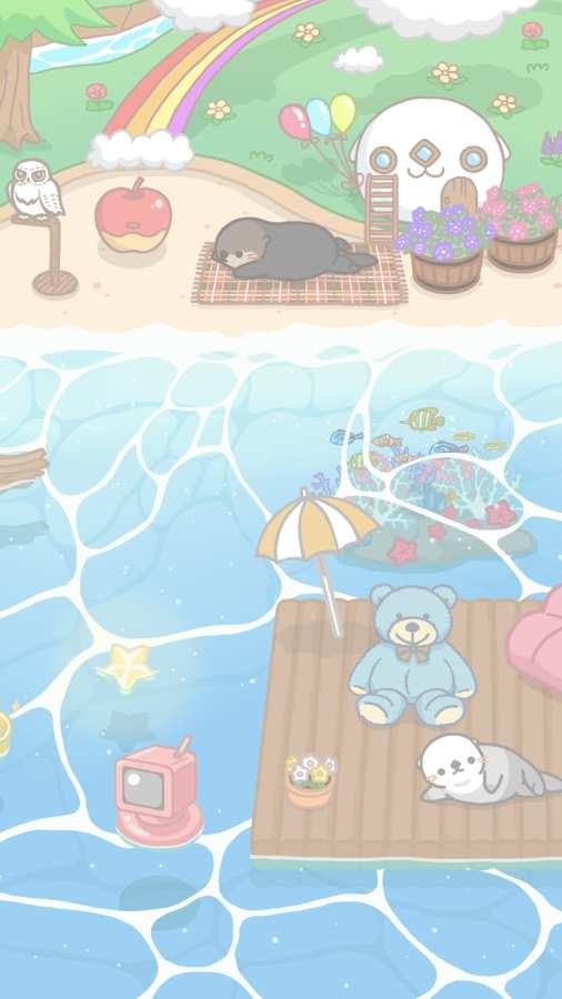 浮海獺截圖3