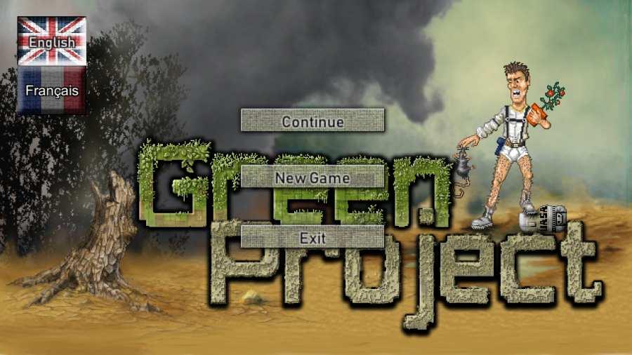 绿洲计划截图0