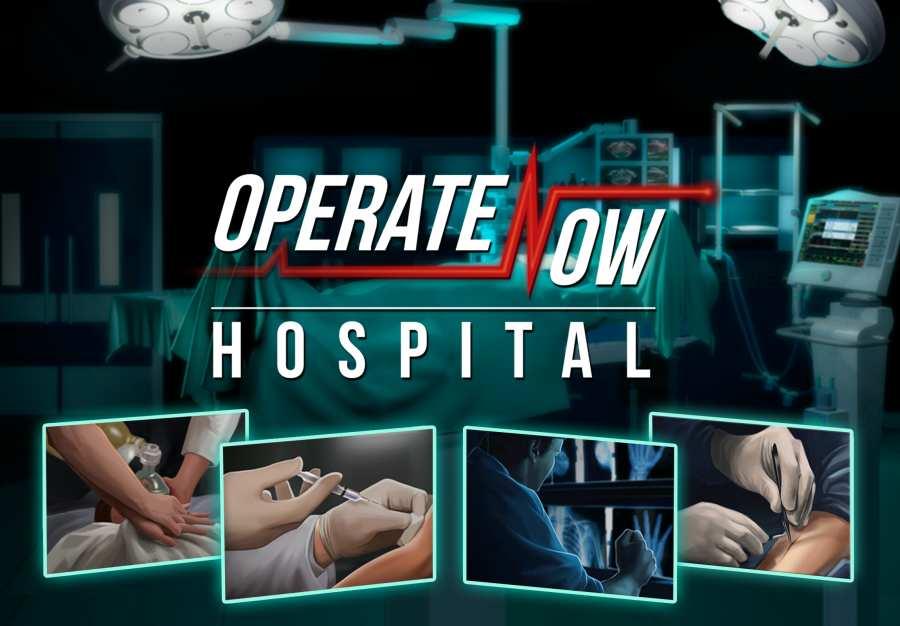 手术时间:医院截图3