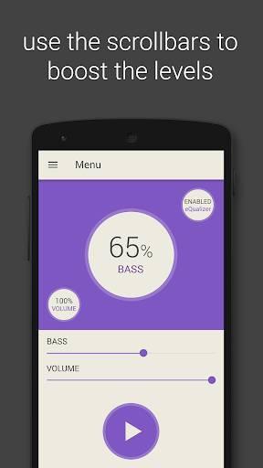 低音增强器BassBooster
