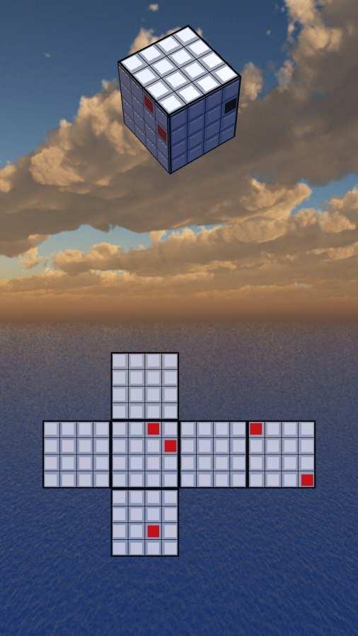 立体几何6 测试版